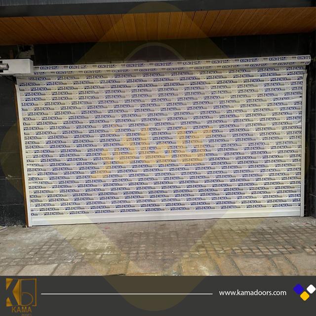 کرکره-برقی-مغازه