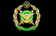ارتش-جمهوری اسلامی ایران